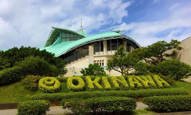 20160919_okinawa_hall