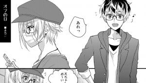 8.まちこ【muzzle.】