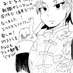 0109青森094