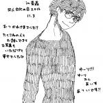 0109青森088