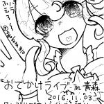 0109青森091