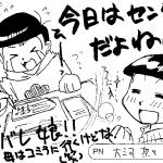 0109名古屋114