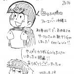 0109沖縄174