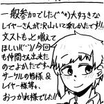0109青森087