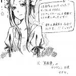 0109仙台132