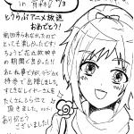 0109青森093