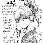 0109仙台146