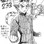 0109仙台134