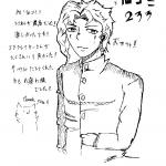 0109仙台133