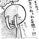 0109松山129