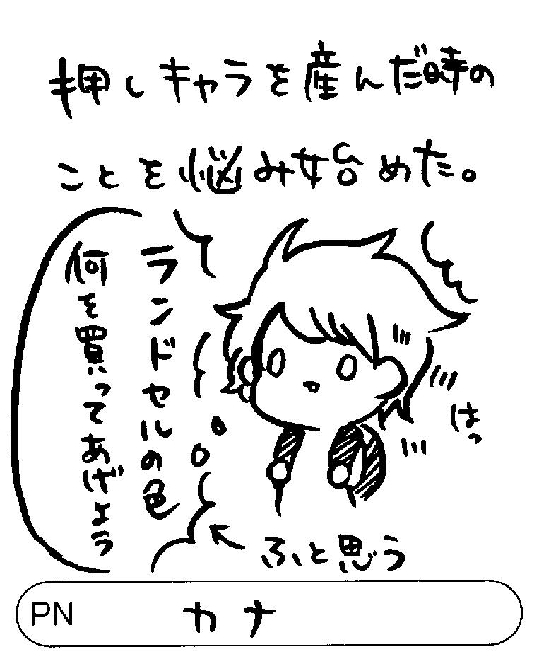 0109沖縄187