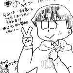 0109松山125