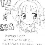 0109仙台141