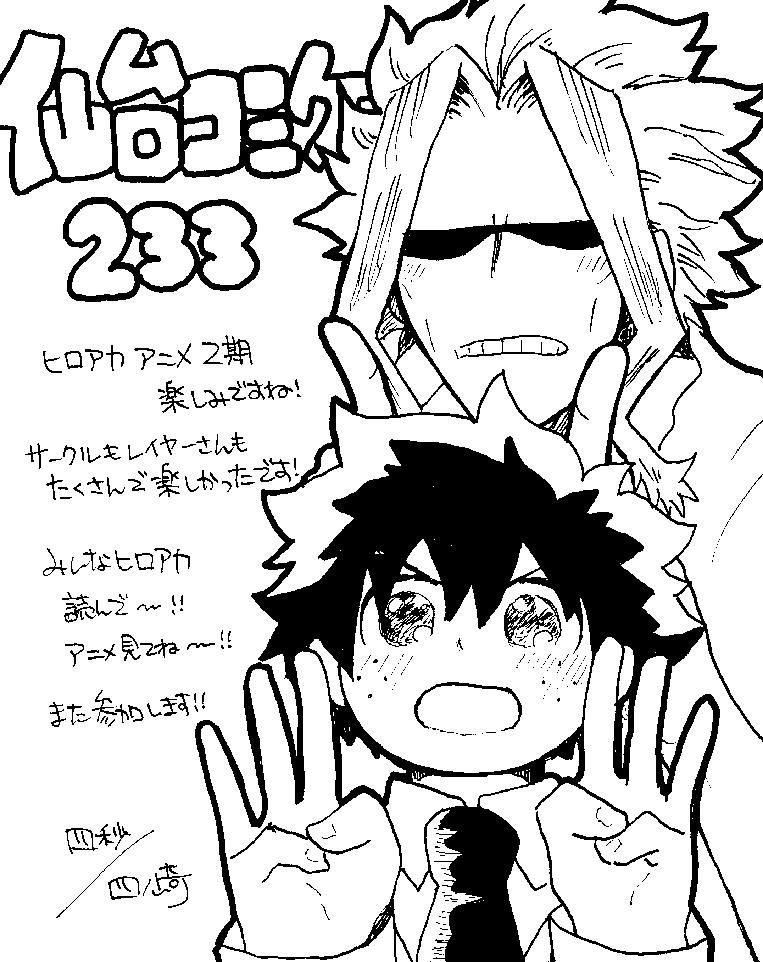 0109仙台136