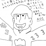 0109仙台138