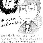0109仙台139