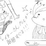 0109青森099