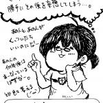 0109沖縄190