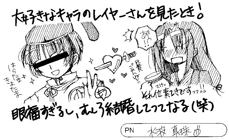 0109仙台170