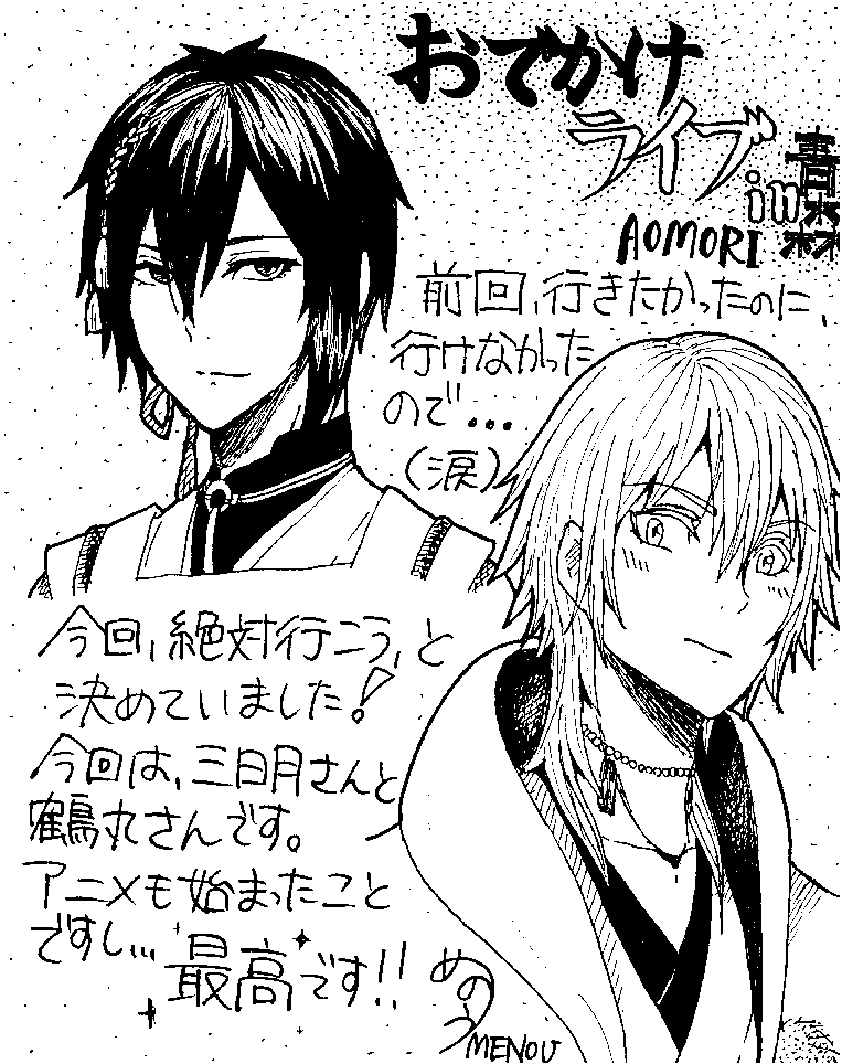 0109青森092