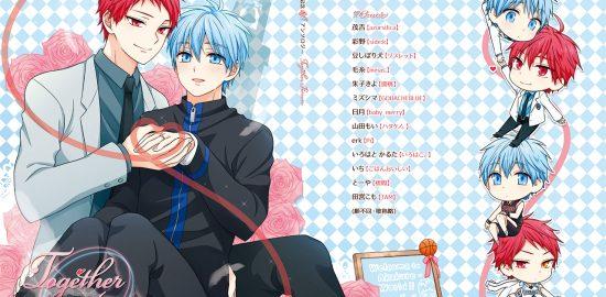 together_hyousi