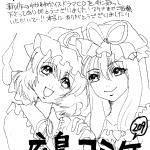 0205広島らくがき408