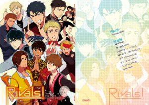 rivals_hyosi