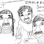 0205広島らくがき418