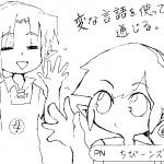 0205広島らくがき417