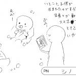 0205広島らくがき421