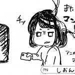0205広島らくがき419