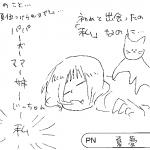 0205広島らくがき413