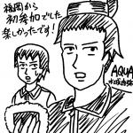 札幌らくがき684