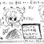 0312仙台らくがき519