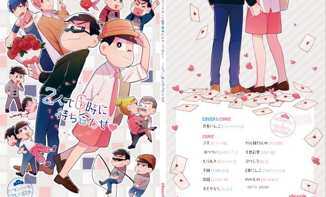 karatodo_hyousi