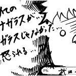 0312仙台らくがき513