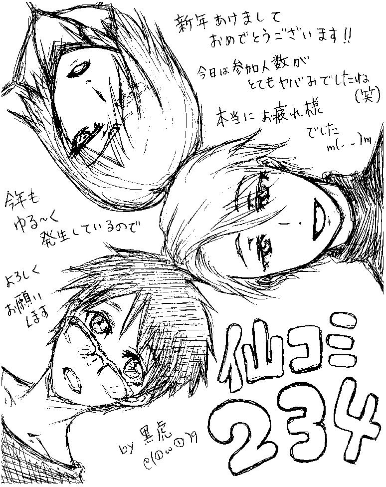 0312仙台らくがき506