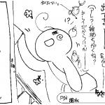 0312仙台らくがき516