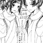 広島らくがき928