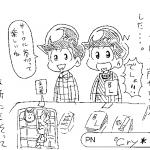 静岡らくがき771