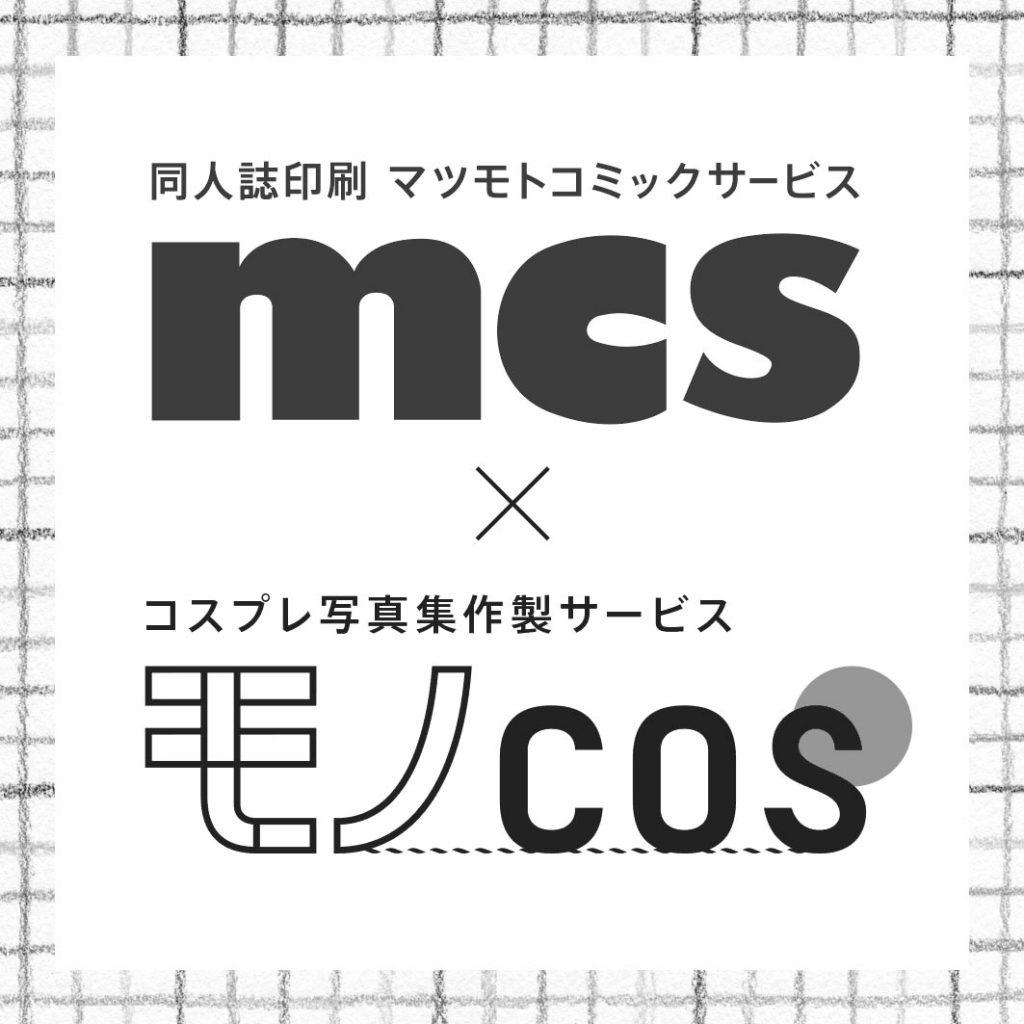 0505matsumoto_cut