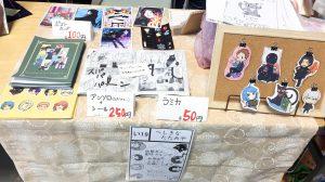 07_okinawa_2-2