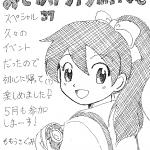 沖縄らくがき872