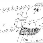 広島らくがき801