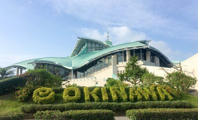 2017/5/7 沖縄コンベンションセンター