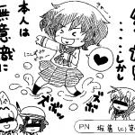 名古屋らくがき846