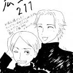 広島らくがき929