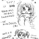 静岡らくがき766