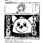 広島らくがき943
