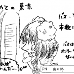 青森らくがき721